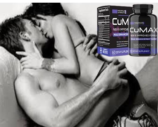 CuMax-Reviews